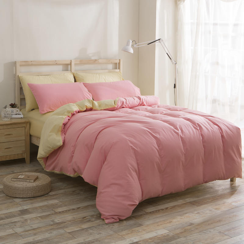 Solid Pink Duvet Cover ,Egyptian Cotton Quality Quilt Cover Bedding
